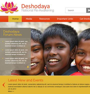 deshodaya