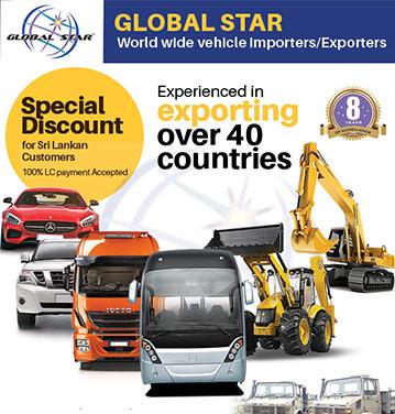 global-star-flyer-2